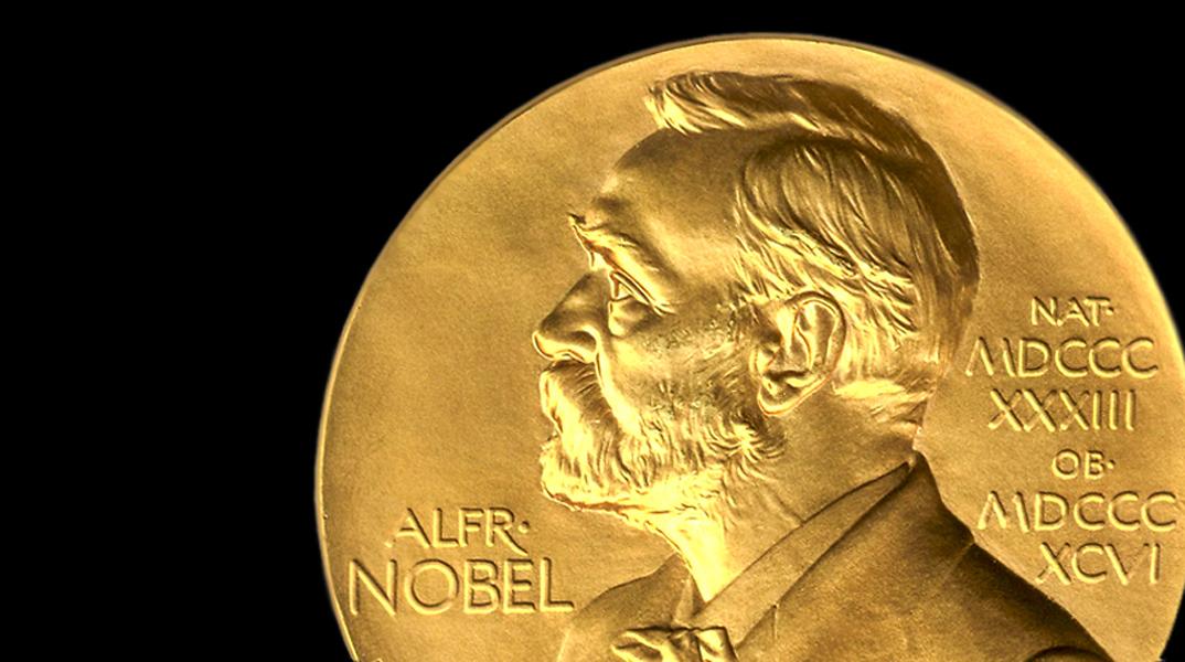 A Nobel trio